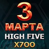 L2HELIOS.NET - 3 МАРТА - X700