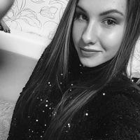 Катюшка  Жеренкова</h2> (id9429391)