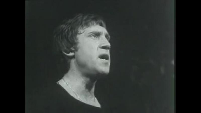 Владимир Высоцкий, Гул затих. Отрывок из спектакля Гамлет. Венгрия, 1976г.