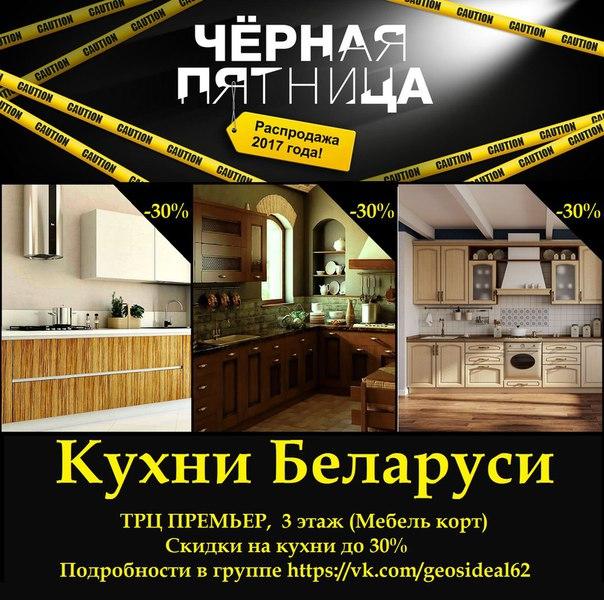 Кухни на заказ полностью по Вашим размерам) г.Рязань, ул.Московское ш
