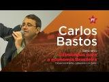 Carlos Bastos Semin
