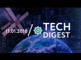 11.01 | TECH DIGEST: сканер отпечатков пальцев в дисплее