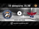 «Южный Урал» Орск - «Сокол Кр» Красноярск