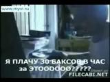 Подлость русских прно-сайтов...))