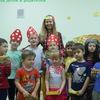 Детский центр развития АКАДЕМИЯ РАЗВИТИЯ