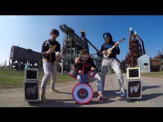 Крутое исполнение песни на детских инструментах (Killing in The Name) [HD 720] (#DH)