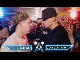 PANDA BATTLE Витао vs Дак Даффи ФИНАЛ Сезон 1