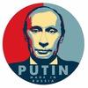 Новости Мировой Державы    Россия    Путин