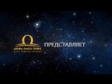 Инесса Крыжановская Синяя птица счастья 15 мая 21-00