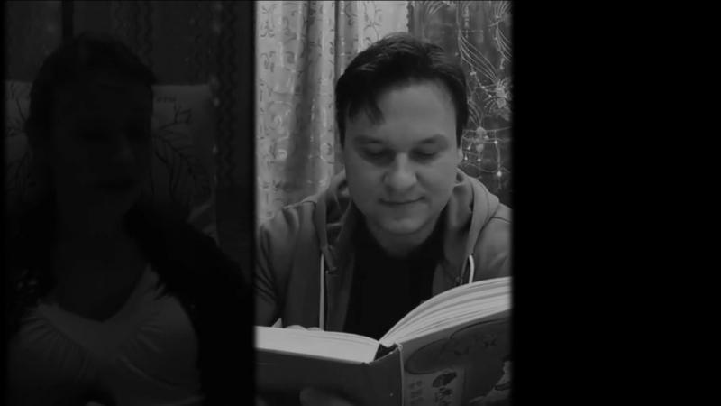 Маадай-Кара читают участники группы! (Часть2)