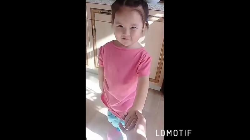 Аминка Витаминка