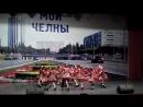 Хореографический коллектив «Импульс», танец «Вася Василек» 1.04.2018 г. Набережные Челны ''В вихре танца''
