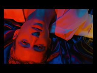 Troye Sivan - My My My премьера нового   видеоклипа