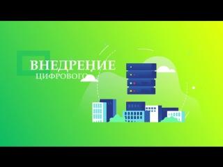ЦЭТВ графика рус