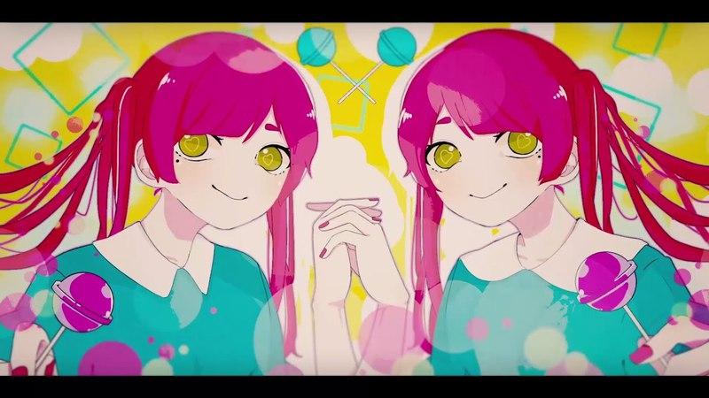 ギミック (Gimmick) / *Luna feat.AZUKI MATCHA