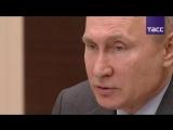 Владимир Путин проводит встречу с членами правительства