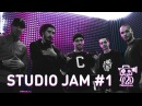 Studio Jam #1 ( НКНКТ, АрХангел, Владэст, Young Dee, Kiev Rasta Mafia, Donny)