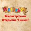 Happylon Екатеринбург