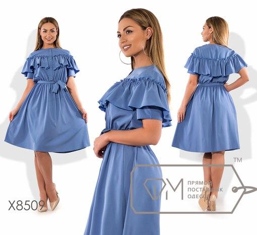 Платье № х8509