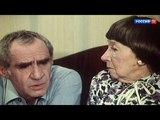 Снять фильм о Рине Зеленой (1982)