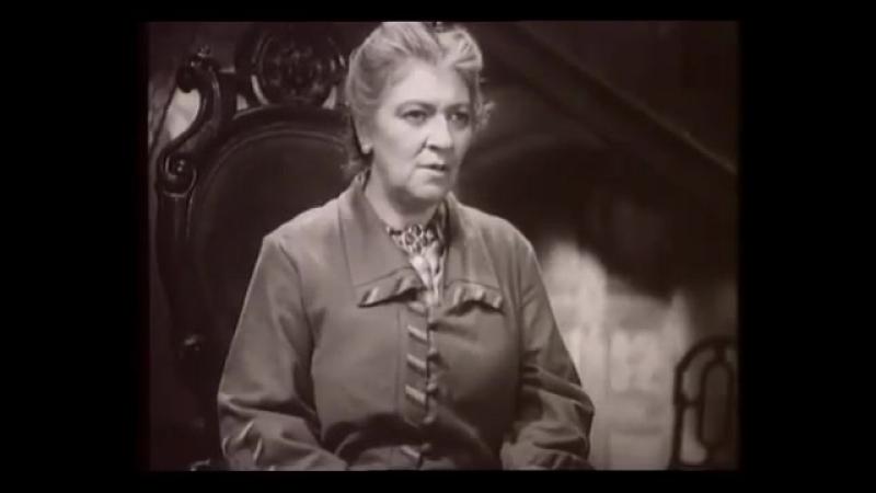 Мечта (1941) с Фаиной Раневской
