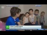 10-летняя девочка спасла из горящего дома 5 младших братьев и сестёр!