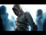 Играем и болтаем: Assassins Creed (#3)