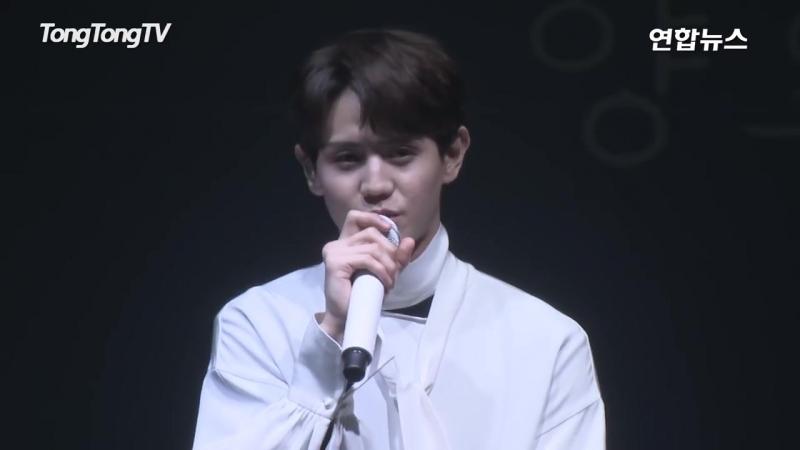 [SHOWCASE] YANG YOSEOP(양요섭) Where I am gone(네가 없는 곳) Showcase (쇼케이스, Star, 별, Highlight, 하이라이트)