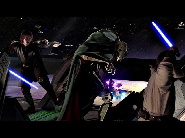 Оби-Ван Кеноби и Энакин Скайуокер против Генерала Гривуса. Стычка на флагмане «Н...