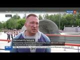Новости на «Россия 24»  •  В Перми стартовал фестиваль дворового спорта