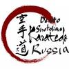 ISKF RUSSIA. Традиционный  Шотокан Каратэдо