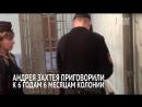 Верховный суд Крыма вынес приговор украинскому диверсанту