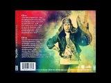 Uli Jon Roth - Yellow Raven (Scorpions Revisited)