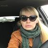 Ksenia Ponomareva