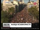 Каталония может объявить о своей независимости от Испании уже сегодня вечером