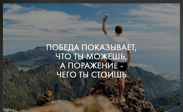 победа не главное картинки собой представляет софтбокс