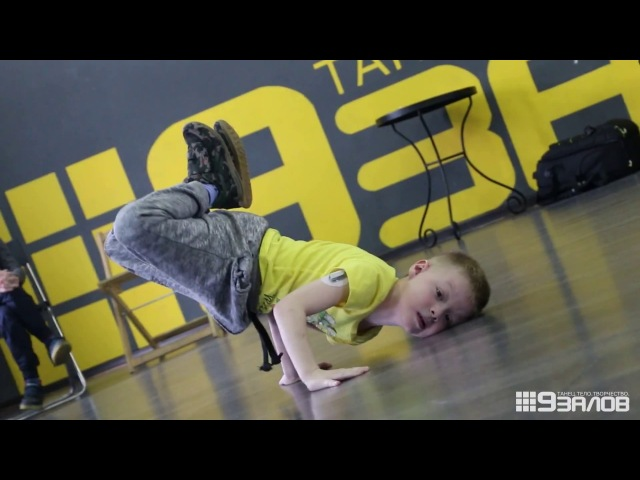 Брейк данс батл Дети танцуют Break Dance Kids battle 9z 25 02 18
