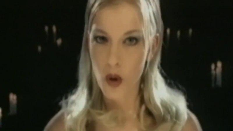 Highland - Se Tu Vuoi (2000)