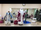 Дед Мороз и Снегурка в гостях у ДРУЗЕЙ