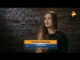 Рен-ТВ - Тайны Чапман (Мария Бузинова о энергии и длинных волосах).