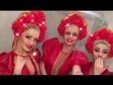 Шоу-балет RedFlame Донецк