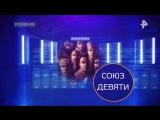 Тайны Чапман от 23.02.2018: Русское НЛО