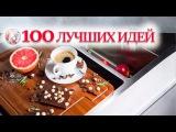 💗 Лучшие идеи для маленькой кухни – как сделать кухню удобной и компактной | 100  ...