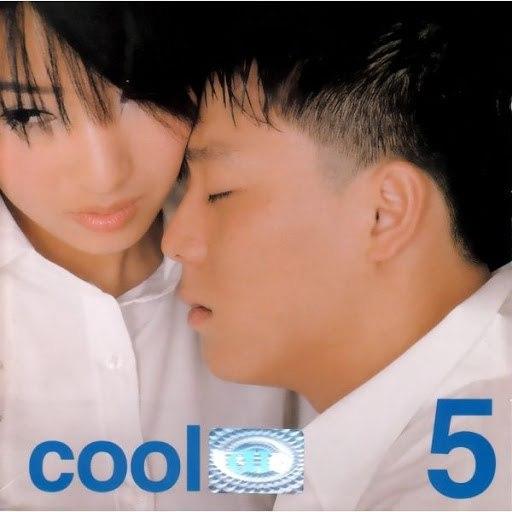 COOL альбом COOL 5