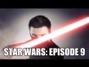 Star Wars: The Shvabra Strikes Back