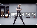 1Million dance studio Joga O Bum Bum Tam Tam - MC Fioti / Rikimaru Choreography