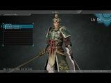 Dynasty Warriors 9 Ворота Si Shui/Hu Lao Часть 2.