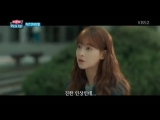 cheese in the trap movie 3