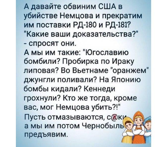 n3MuihBnSdk.jpg