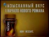 staroetv.su / Анонсы и реклама (РЕН-ТВ, 12.11.2006) (8)